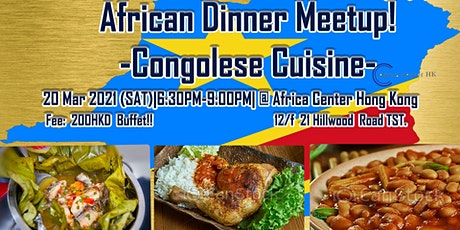 African Dinner Meetup! (Congolese Cuisine) tickets