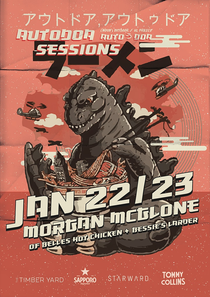 Autodoa Sessions - Morgan McGlone - (Jan 23 / Session 1) image
