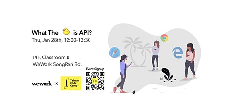 What the duck is API? tickets
