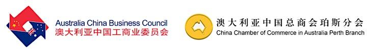 ACBC WA CCCA Perth Branch - Chinese New Year Gala 2021 image