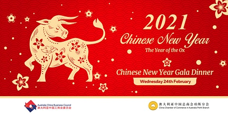 ACBC WA CCCA Perth Branch - Chinese New Year Gala 2021 tickets