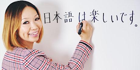 Online - JAPANESE CONVERSATION [ADVANCED] 10 Weeks x 1.5 hours tickets