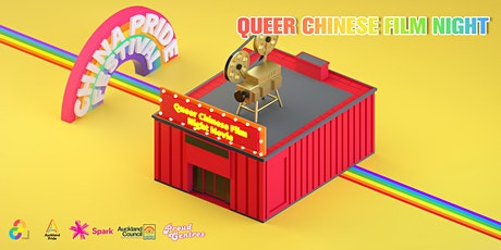 Queer Chinese Film Night tickets