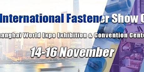 International Fastener Show China 2021 tickets
