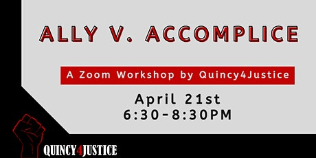 Ally v. Accomplice tickets