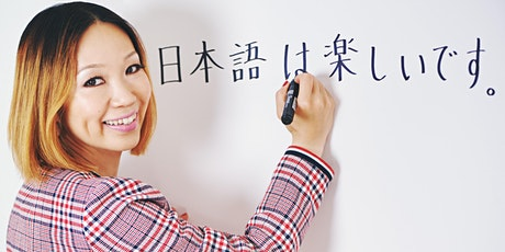 Online - BUSINESS JAPANESE 1 [UPPER-INTERMEDIATE] 10 weeks x 1.5 hours tickets