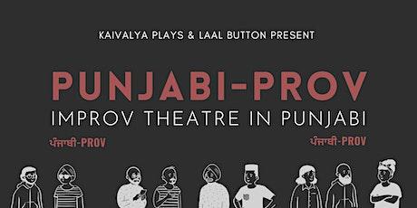 PunjabiProv (Improv Theatre in Punjabi) tickets