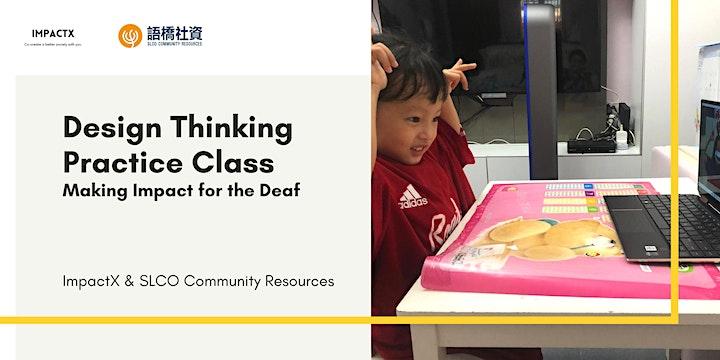Design Thinking Practice Class *Cantonese* image