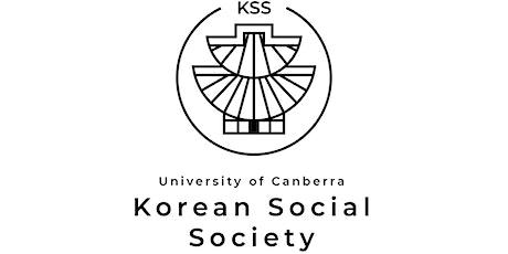 KSS XMAS/ New Year Party tickets
