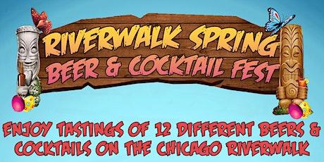 Riverwalk Spring Beer & Cocktail Fest - Socially Distanced Tastings tickets