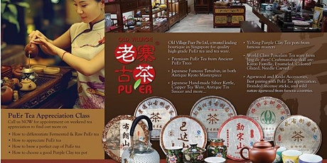 OVP Tea Art Workshop- Elementary 初级茶艺班 tickets