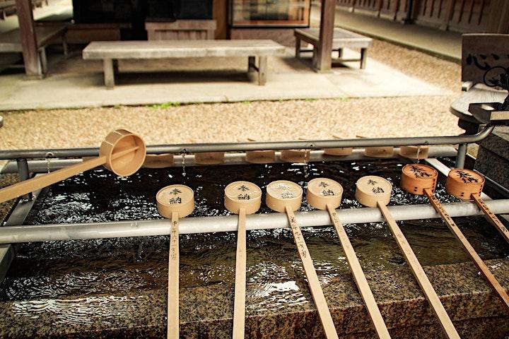 Japan - Virtual Nara Walking Tour image