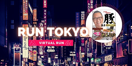 Run Tokyo Virtual Run tickets