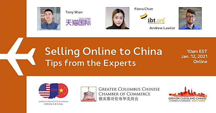 Selling Online to China + New Year Networking image