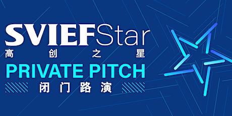 SVIEF-STAR Online Private Pitch biglietti