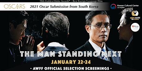 AWFF - The Man Standing Next - 2021 Oscar Submission from South Korea tickets