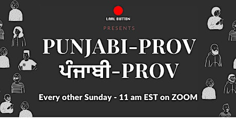 Punjabiprov - A Punjabi Improv Workshop tickets