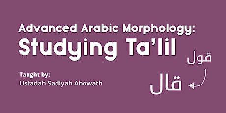 Advanced Arabic Morphology: Studying Ta'lil tickets