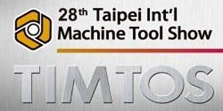 Taipei Int'l Machine Tool Show (Visit remotely with personal guide) tickets