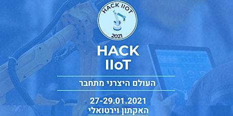 IIoT HACK - האקתון Industrial Internet of Things & Smart Industry Hackathon tickets