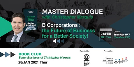 MASTER DIALOGUE with Christopher Marquis tickets