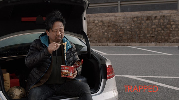 AWFF - Trapped (1/13) - 2021 Oscar Submission from China (Short Film) image