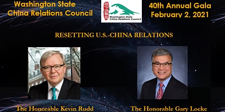 WSCRC 40th Annual Gala - Resetting U.S.-China Relations tickets