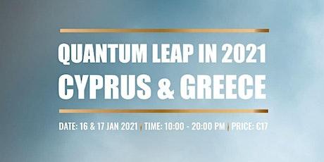 Quantum Leap Στο 2021 tickets