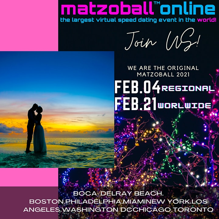 Matzoball Combo Ticket! Feb 4th, 27th image