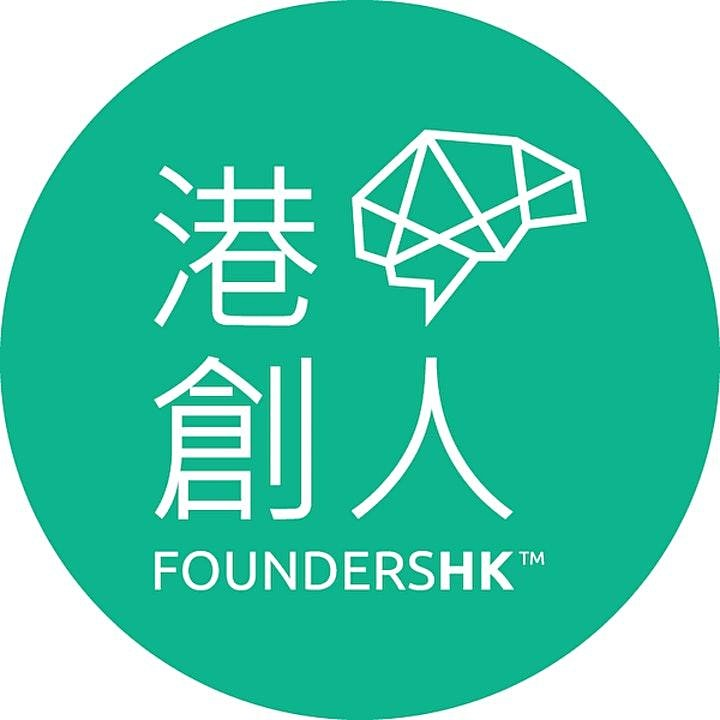 FoundersHK Batch 1 Demo Day image