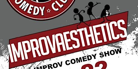 Gutty's Presents:  ImprovAesthetics tickets