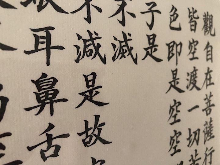 Calligraphy workshop - School holiday program image