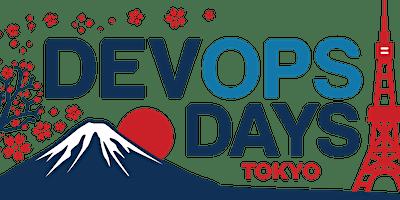 DevOpsDays Tokyo 2021