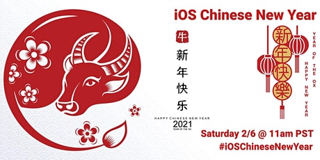 iOS Chinese New Year tickets