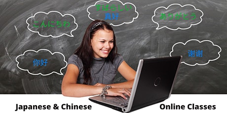 Online Japanese & Mandarin Private Lesson tickets