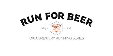 Beer Run - Big Rack Brew Haus | 2021 Iowa Brewery Running Series tickets