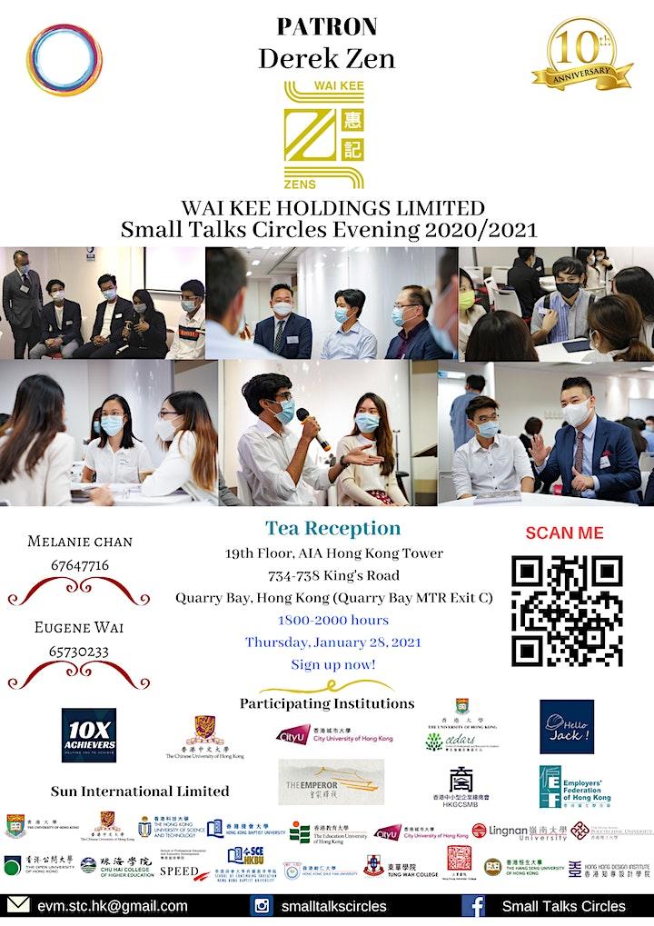 Wai Kee Holdings Small Talks Circles Evening January image