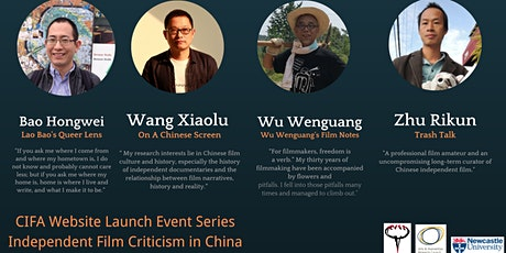 CIFA Website Launch Event Series: Independent Film Criticism in China tickets