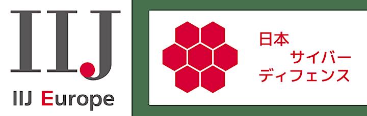 ワークフロムホームのセキュリティリスク:傾向と対策 image
