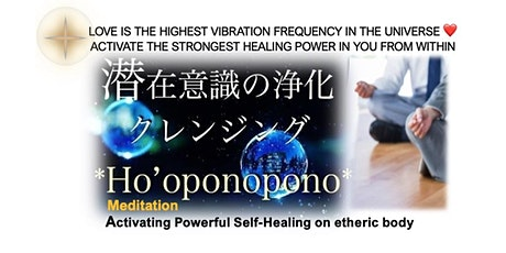 Ho'Oponopono Meditation:Activating Powerful Self-Healing tickets