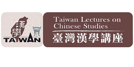 National Apology and Reinvigoration of Indigenous Rights in Taiwan tickets