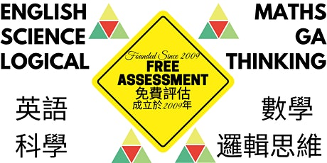 Academic Performance Assessment Free Entry (Available for Year 1-12) tickets