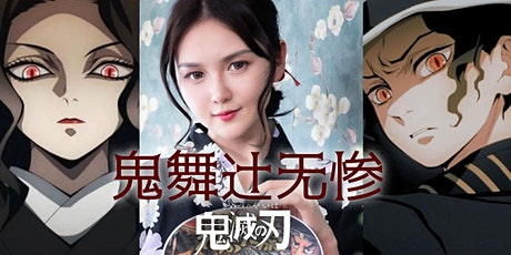 S0120-21 鬼舞辻无惨 RITA CHAN tickets