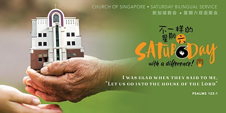 SBS - 23 Jan 2021 | 星期六聚会 tickets