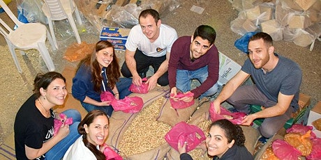 JLM: Food packing for families at need אריזת מזון  tickets