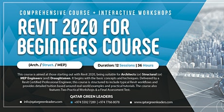 Revit 2020 Beginners Course (Arch / Struc / MEP)- QR 1,800 tickets
