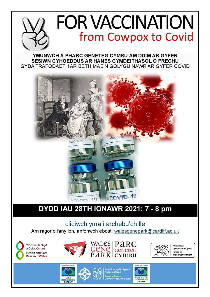 Public talk: V for Vaccination - from Cowpox to Covid image
