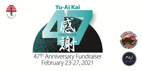 Yu-Ai Kai 47th Anniversary Fundraising Bento tickets