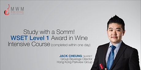 WSET Level 1 Award in Wine tickets
