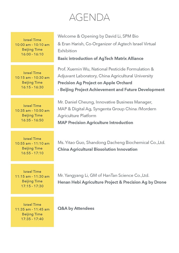 Israel - China AgTech Webinar/ Session One image